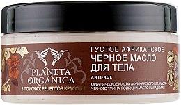 "Духи, Парфюмерия, косметика Масло для тела ""Африканское черное"" - Planeta Organica African Black Body Butter"