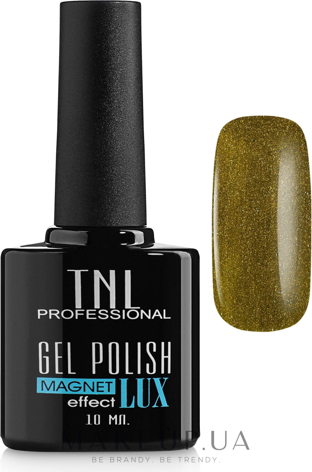 Гель-лак для нігтів - TNL Professional Gel Polish Magnet LUX — фото 14 - Оливковый с блестками
