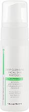 Духи, Парфюмерия, косметика Фитогель для глубокой очистки кожи лица - Green Pharm Cosmetic РН 5,0