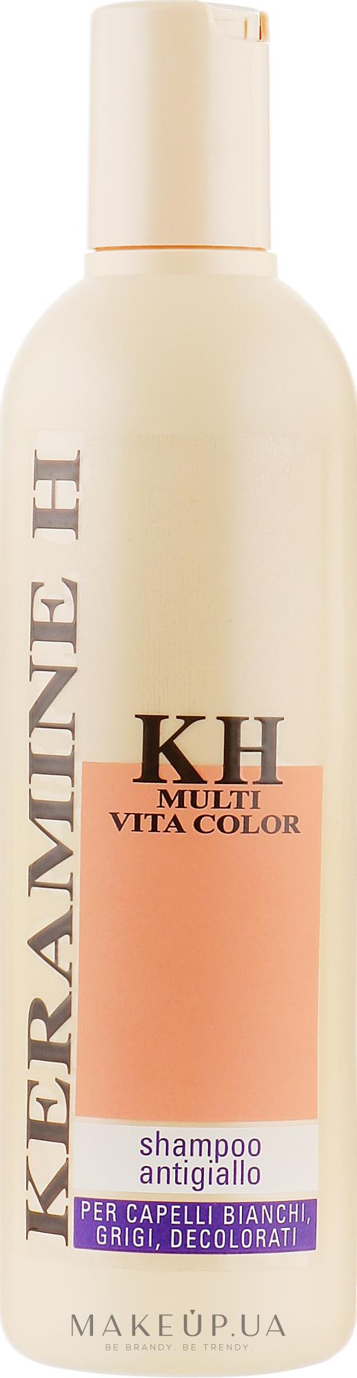 Шампунь для попередження пожовтіння волосся - Keramine H Shampoo Antigiallo Multi Vita Color — фото 300ml