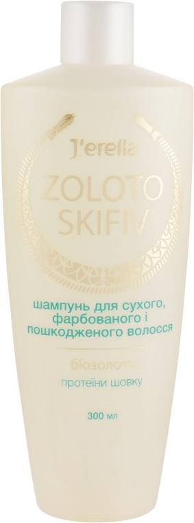 Шампунь для сухих, окрашенных и поврежденных волос с биозолотом и протеинами шелка - J'erelia Zoloto Skifiv