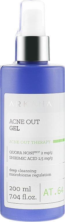 Очищающий гель для жирной склонной к прыщам и смешанной кожи - ARKANA Acne Out Gel