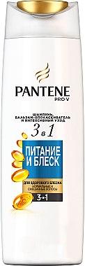 """Шампунь, бальзам-ополаскиватель и интенсивный уход 3в1 """"Питание и блеск"""" - Pantene Pro-V 3in1 Shampoo & Conditioner"""