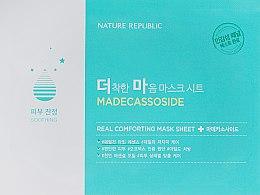 Духи, Парфюмерия, косметика Тканевая маска с мадекассосидом - Nature Republic Real Comforting Mask Sheet Madecassoside