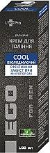 Духи, Парфюмерия, косметика Бальзам-крем для бритья охлаждающий - LekoPro Ego Cool