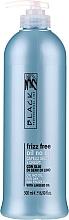 """Духи, Парфюмерия, косметика Флюид для выпрямления волос """"Масло без масла"""" для непослушных волос - Black Professional Line Anti-Frizz"""