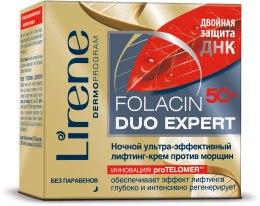 Духи, Парфюмерия, косметика Ночной ультра-эффективный лифтинг-крем для лица против морщин - Lirene Folacin Duo Expert