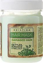 Духи, Парфюмерия, косметика Маска для поврежденных волос - Hristina Cosmetics Hair Mask
