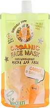 "Духи, Парфюмерия, косметика Маска для лица ""Омолаживающая"" - Planeta Organica Skin Super Food Carrot & Basil Seeds"