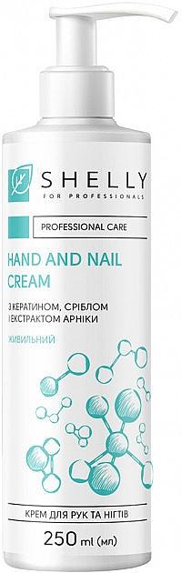 Крем для рук и ногтей с кератином, серебром и экстрактом арники - Shelly Hand And Nail Cream