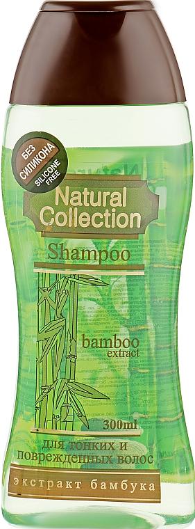 Шампунь для волос с экстрактом бамбука - Pirana Natural Collection Shampoo