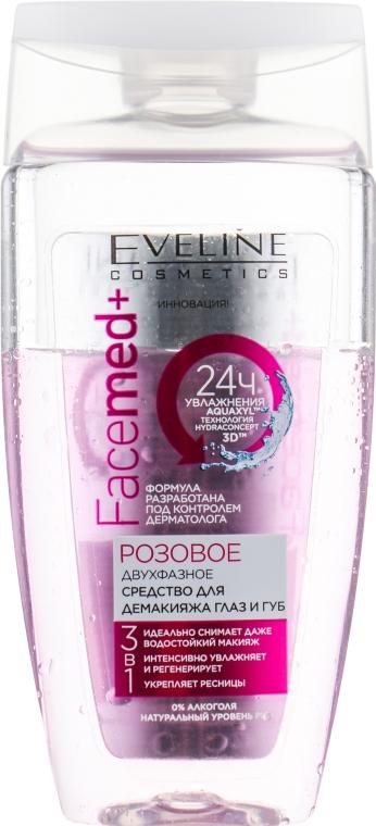 Жидкость для снятия макияжа с глаз и губ 3в1 - Eveline Cosmetics Facemed+ Eye & Lip Make-Up Remover Rose Oil