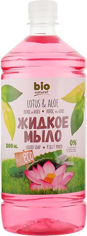 """Жидкое мыло """"Лотос и алоэ"""" (запаска) - Bio Naturell"""