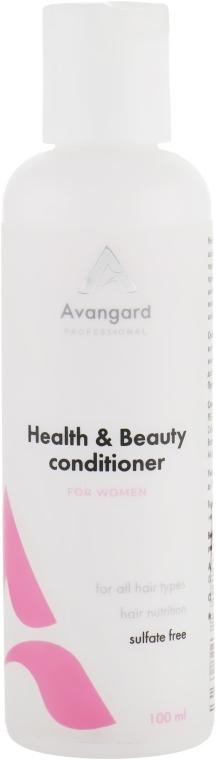 Профессиональный бальзам-кондиционер для ежедневного ухода за волосами - Avangard Professional Health & Beauty Conditioner