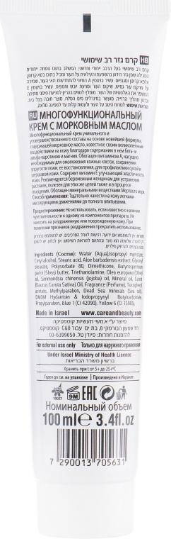 Універсальний морквяний крем для тіла - Care & Beauty Line Body Multi-Purpose Carrot Cream — фото N2