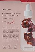 Духи, Парфюмерия, косметика Омолаживающая маска с эссенцией камелии - Mamonde Flower Lab Essence Mask Camellia