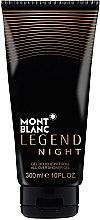 Духи, Парфюмерия, косметика Montblanc Legend Night All-Over Shower Gel - Гель для душа