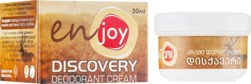 Эко-крем-дезодорант - Enjoy & Joy Discovery Deodorant Cream