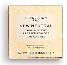 Духи, Парфюмерия, косметика Прозрачная пудра для лица - Revolution Pro New Neutral Translucent Pressed Powder