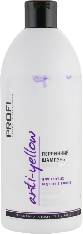 "Шампунь ""Жемчужный"" - Profi Style Styling Anti-Yellow"