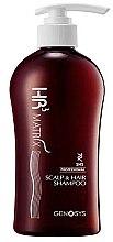 Духи, Парфюмерия, косметика Шампунь от выпадения и для стимуляции роста волос - Genosys HR3 MATRIX Scalp & Hair Shampoo