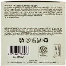 УЦЕНКА Маска для жирных волос - Green Energy Organics Hair Mask Plantes * — фото N4