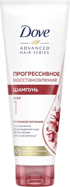 """Шампунь для волос """"Прогрессивное восстановление"""" - Dove Advanced Hair Series"""