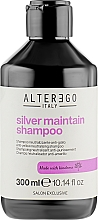 Духи, Парфюмерия, косметика Шампунь от желтизны волос - Alter Ego Silver Maintain Shampoo