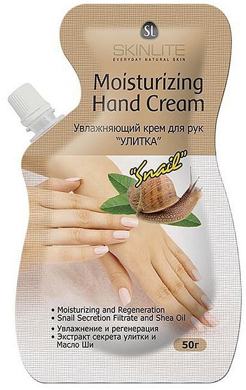 "Увлажняющий крем для рук ""Улитка"" - Skinlite Moisturizing Hand Cream Snail"