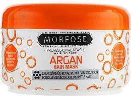 Духи, Парфюмерия, косметика Маска для укрепления волос - Morfose Argan Hair Mask
