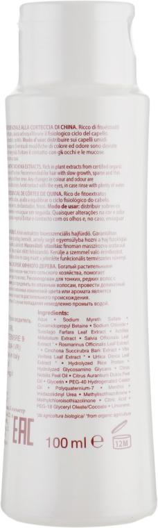 Фито-эссенциальный шампунь против выпадения волос - Orising H.G. System Bio — фото N4