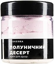 """Духи, Парфюмерия, косметика Крем для душа """"Клубничный десерт"""" - Tsukerka Shower Cream"""