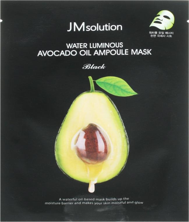 Питательная маска для лица с маслом авокадо - JMsolution Water Luminous Avocado Nourishing in Oil Mask