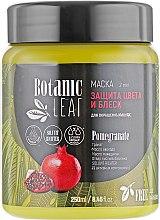 """Духи, Парфюмерия, косметика Маска для окрашенных волос """"Защита цвета и блеск"""" - Botanic Leaf Pomergranate"""