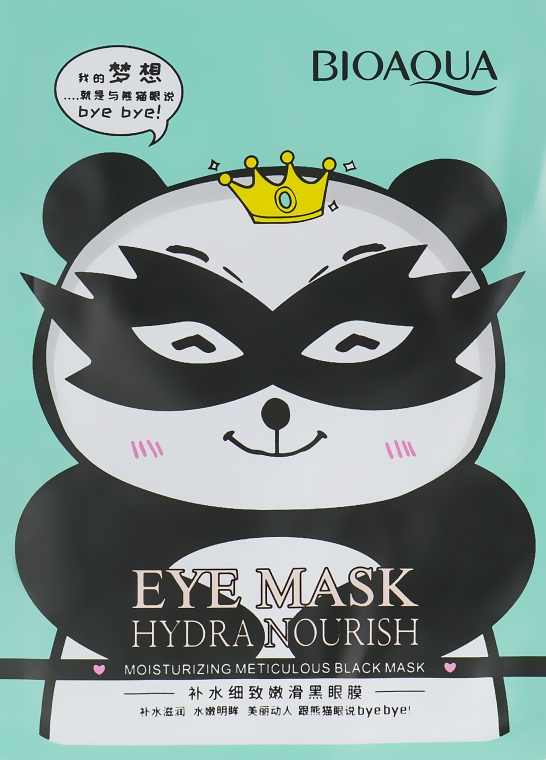 Тканевая маска для кожи вокруг глаз, снимающая усталость - Bioaqua Hydra Nourish Eye Mask