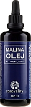 "Духи, Парфюмерия, косметика Масло для лица и тела ""Малина"" - Renovality Original Series Raspberry Oil"