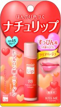 Духи, Парфюмерия, косметика BB помада для губ - Isehan Kiss Me Moist Lip BB SPF15