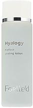 Духи, Парфюмерия, косметика Пилинг-лосьон - Forlle'd Hyalogy P-effect Peeling Lotion