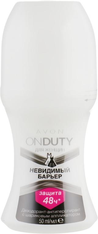 "Дезодорант-антиперспирант ""Невидимый барьер"" с шариковым аппликатором - Avon On Duty 48H"