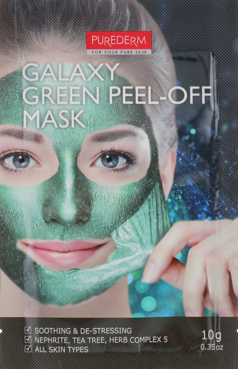 "Маска-пилинг для лица ""Зеленая"" - Purederm Galaxy Green Peel-off Mask"