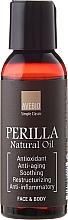"""Духи, Парфюмерия, косметика Натуральное масло """"Перилла"""" - Avebio Perilla Natural Oil"""