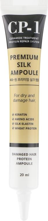 Сыворотка для волос с протеинами шелка - Esthetic House CP-1 Premium Silk Ampoule — фото N3