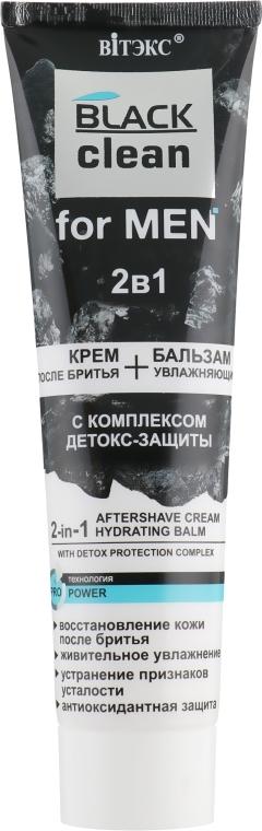 Крем после бритья и увлажняющий бальзам с комплексом детокс-защиты 2в1 - Витэкс Black Clean For Men