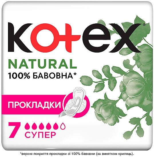 Гигиенические прокладки, 7шт - Kotex Natural Super