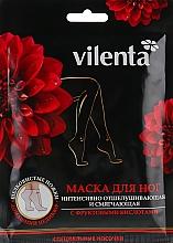 Духи, Парфюмерия, косметика Отшелушивающая маска-носочки для ног с АНА кислотами - Vilenta Shiny Foot Mask