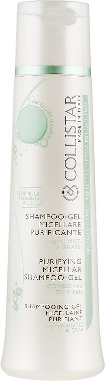 Шампунь-гель очищающий себорегулирующий - Collistar Shampoo-Gel Purificante Equilibrante