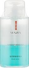 Духи, Парфюмерия, косметика Средство для снятия макияжа - Venzen Enzyme Clean And Moisturizing Makeup Remover