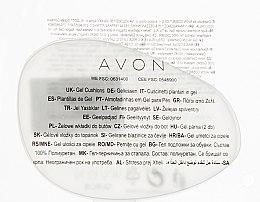 Духи, Парфюмерия, косметика Подушечки против натирания стоп - Avon Foot Works