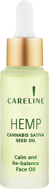 Питательное масло конопли для кожи лица - Careline Hemp Cannabis Sativa Seed Oil