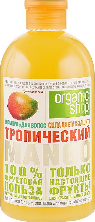 """Шампунь для волос """"Тропический манго"""" - Organic Shop Shampoo"""